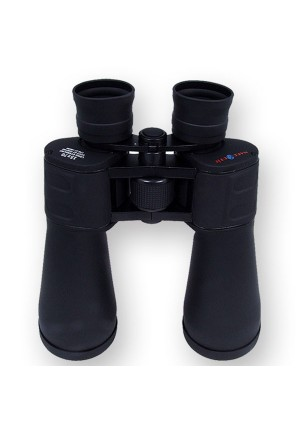 Makro Optik 15x70 Dürbün