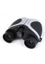 Makro Optik 20x25 Dürbün